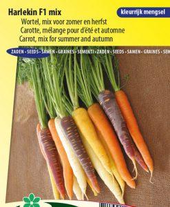 Carrot Harlekin F1 mix (Summer and Autumn) Seeds 4 Garden