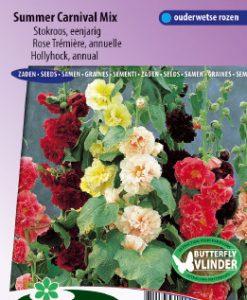 Hollyhock Annual Double Choice Mix Seeds 4 Garden