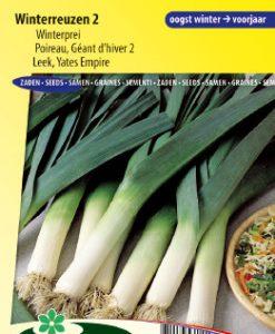 Leek Yates Empire 2 (Winter) Seeds 4 Garden