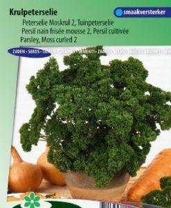 Parsley Moss curled 2 (Petrosel. crispum) Seeds 4 Garden