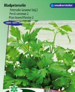 Parsley Plain Leaved 2 (Petros. hortense) Seeds 4 Garden