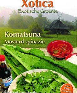 Xotica Komatsuna Seeds 4 Garden