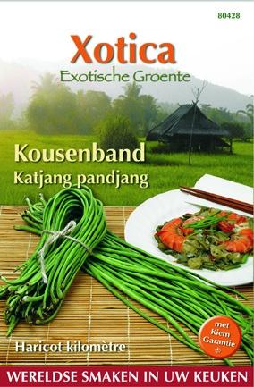 Xotica Long Yard Beans (Vigna Sesquipedalis) Seeds 4 Garden