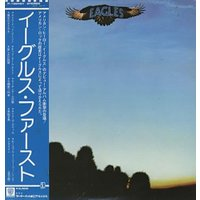 Eagles Debut Album 1975 Japanese vinyl LP