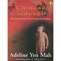 Chinese Cinderella by Adeline Yen Mah Paperback Used cover