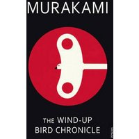 The Wind-Up Bird Chronicle by Haruki Murakami Paperback Used cover